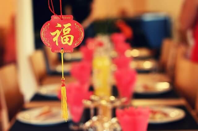 Chinese Hutong